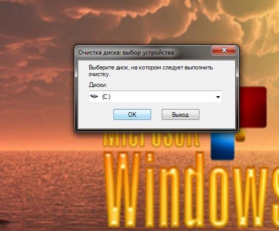 Программа для удаления папки windows old