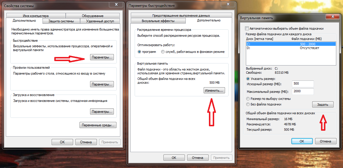 redaktiruem-fajl-podkachki-windows-7