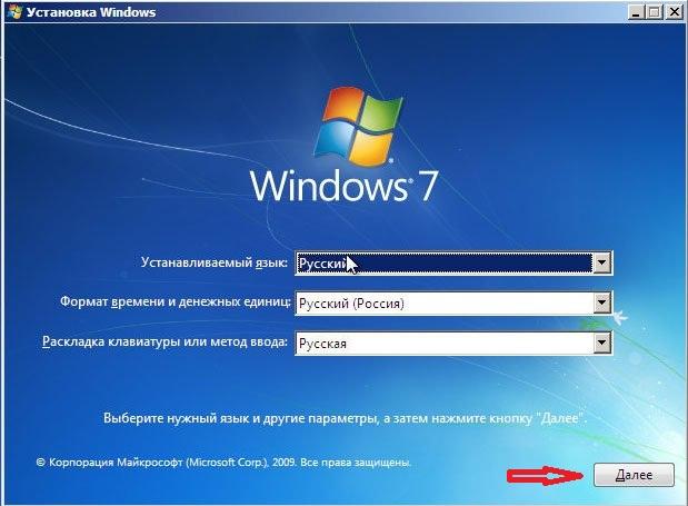 Восстановление забытого пароля Виндовс 7 РЕШЕНИЕ