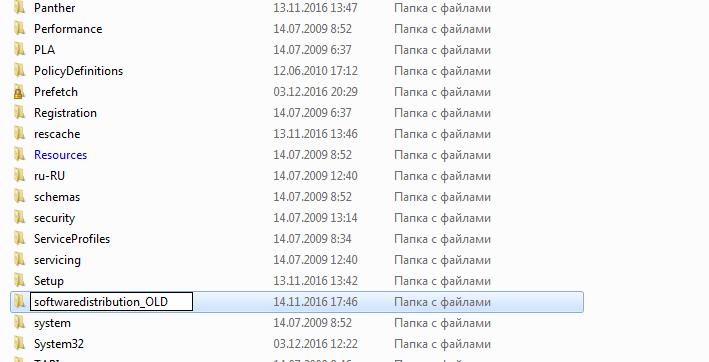 Код ошибки 0x80070057 как исправить