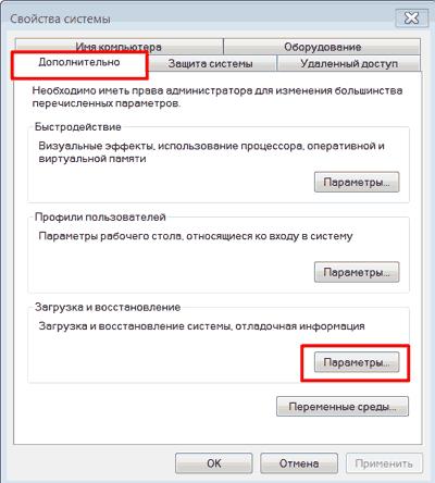 Это можно сделать только для windows xp