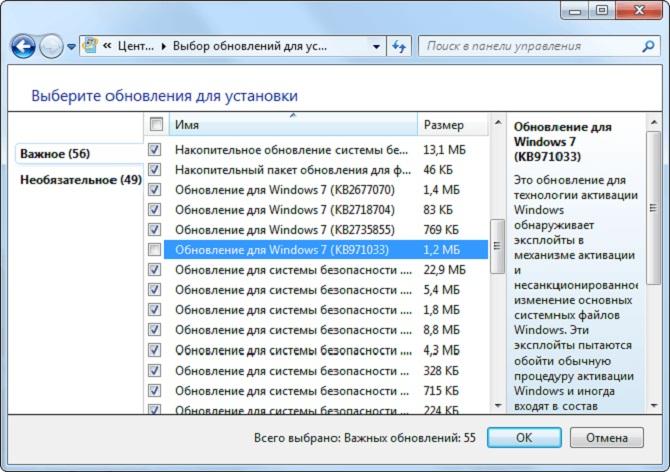 Как убрать черный экран и курсор мыши в Windows 7