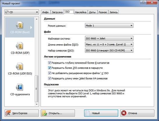 Загрузочный диск Windows XP с помощью Неро на фото