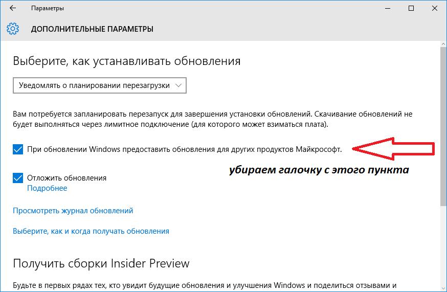 Ошибка обновления 0x800705b4 в Windows 10 - Решение проблемы