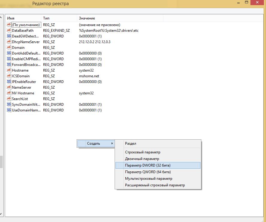 Решение ошибки 651 при подключении интернета к Windows 7 с помощью создания параметра EnableRSS