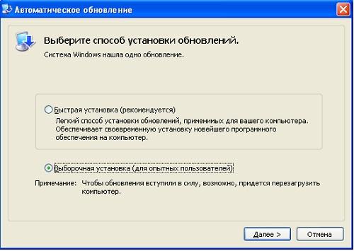 Getdateformatex kernel32 dll