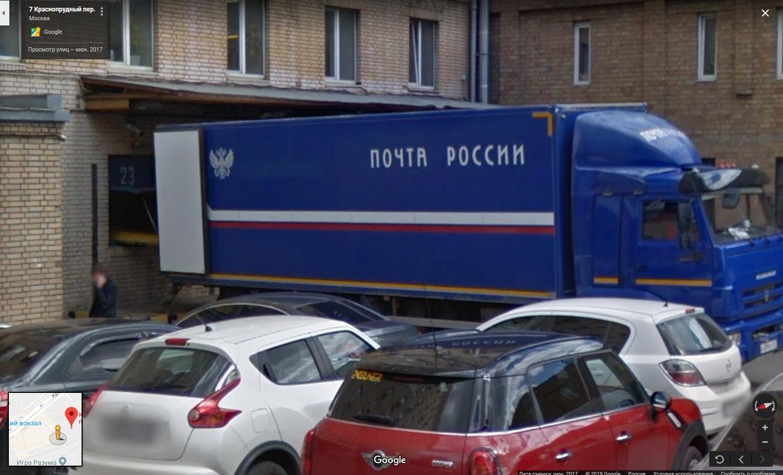 102000 Москва сортировочный центр: где это находится