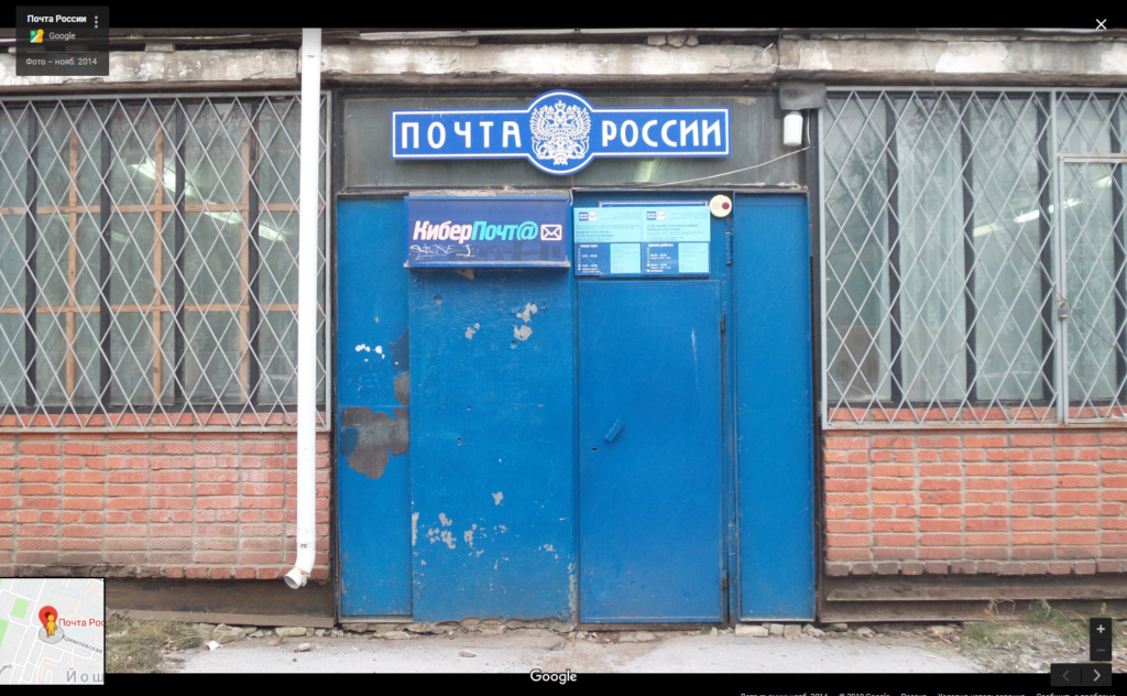 Белгород МСЦ-1