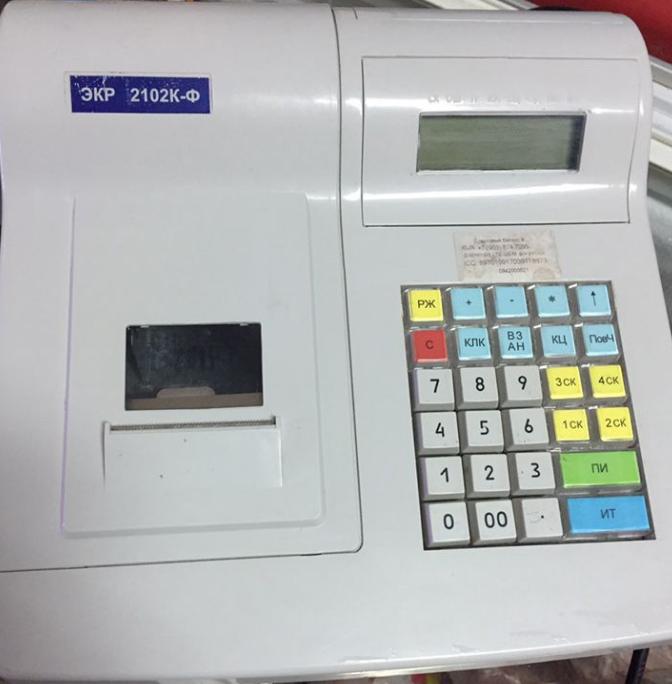 Кассовый аппарат ЭКР-2102К-Ф: ошибки