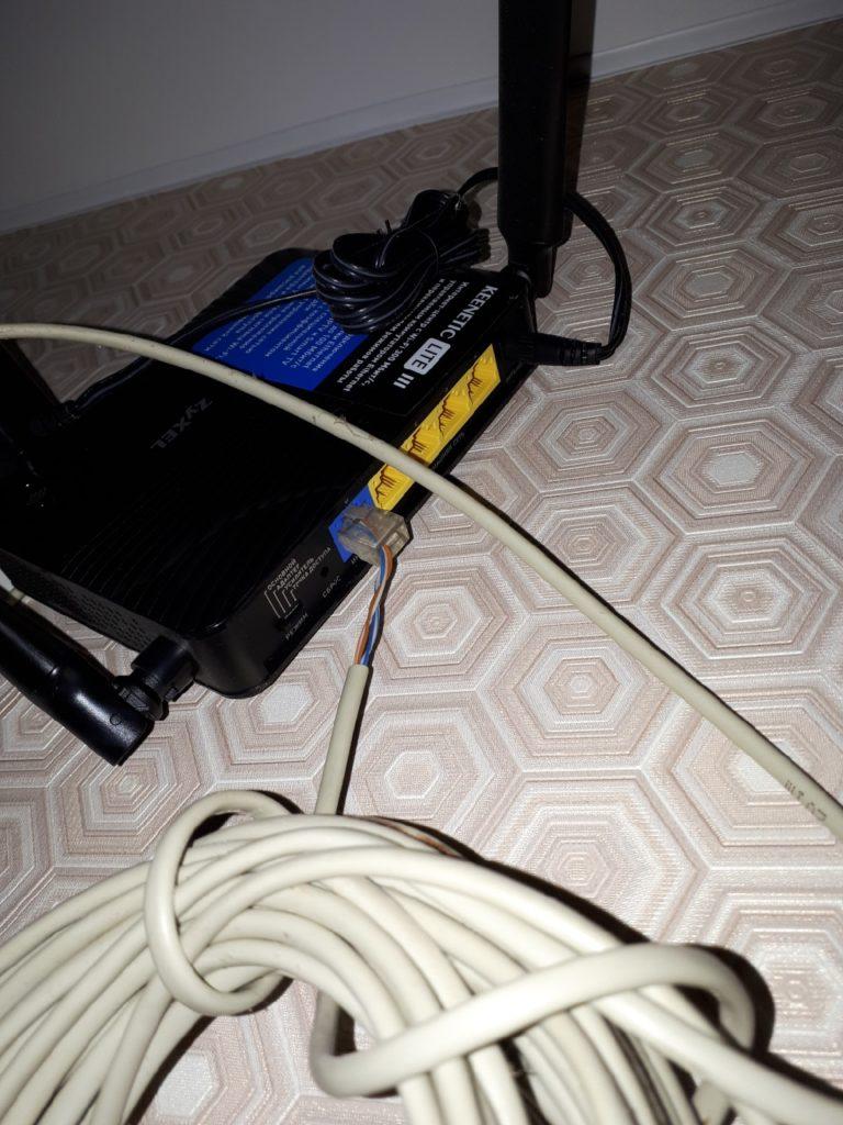 Сетевой кабель не подключен: что делать с ошибкой