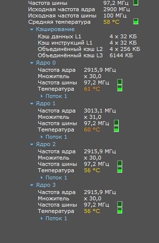 Температура в простое Intel Core i5-2310