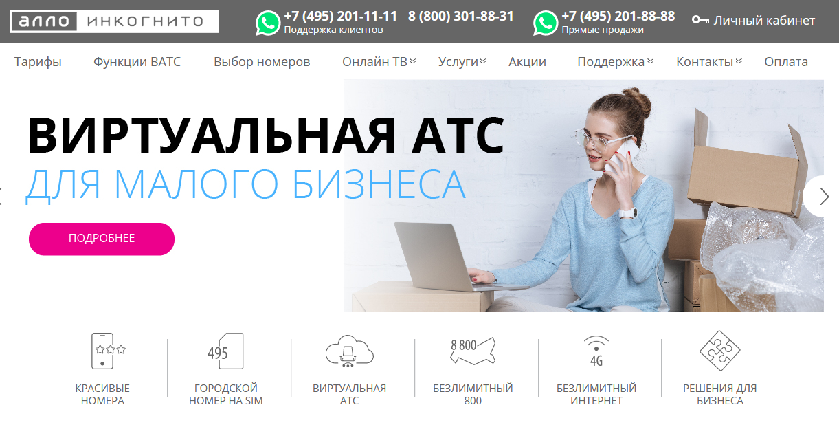 Москва «КантриКом»: чем занимается, что это?