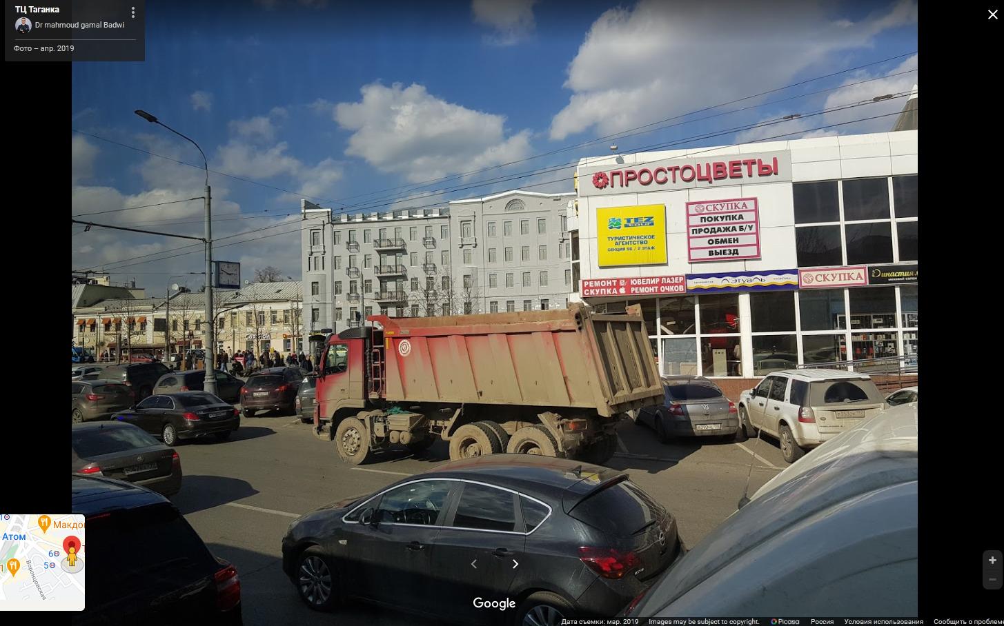 СанСим в Москве: что это за компания, чем занимается?